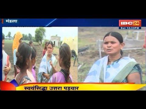Uttara Padwar, Social Activist !! Swayamsiddha