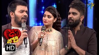 Sudheer | Bhanu | Pradeep | Funny Joke | Dhee Jodi | 17th October 2018 | ETV Telugu