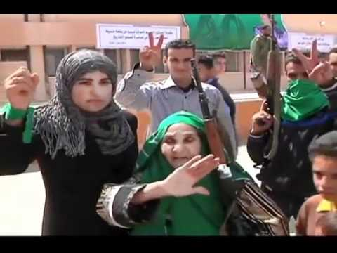 Remember: Libya 2011 - Part 1