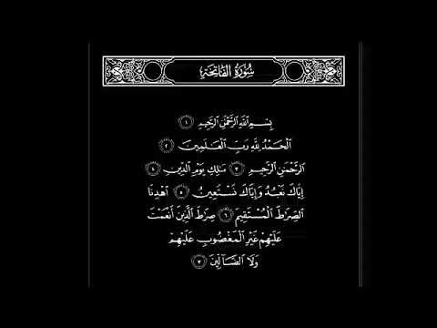 ustadz-abdul-halim,-bacaan-suroh-al-fatihah
