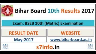BSEB Bihar Board 10th Result 2017, Matric Results 2017, biharboard.ac.in