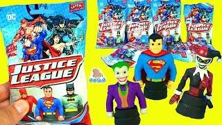Ластики JUSTICE LEAGUE Супер герои из Ластика #Surprise Blind Bags Видео для детей! Ластик - Сюрприз