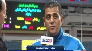 كاس مصر|لقاء مع الكابتن ضياء الزعيم المدير الفنى لنادى ديروط
