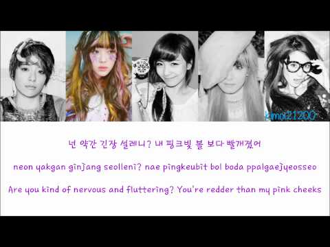 f(x) - Jet [Hangul/Romanization/English] Color & Picture Coded HD