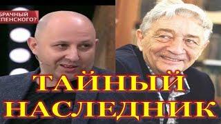СЕНСАЦИЯ! Малахов нашел тайного наследника миллионов Успенского!