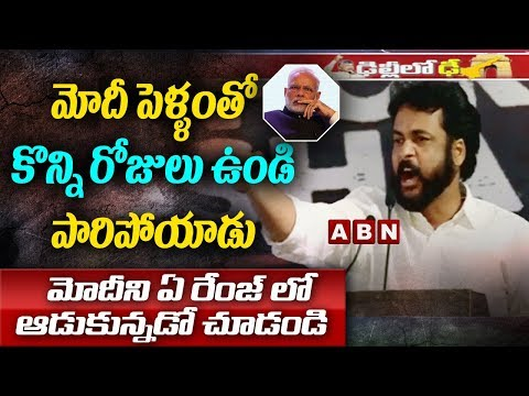 Hero Sivaji Speech at Chandrababu Dharma Porata Deeksha |Counter to Modi Comments | Delhi|ABN Telugu