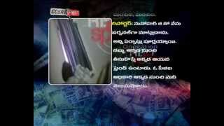 Sailajanath Cobra sting operation