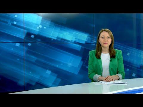 Новости дня с  Юлией Степановой | 11.02.2020