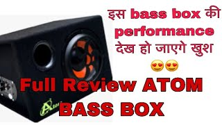 base tube | bass tube | atom bass tube review | bass box review| kashmiri gate| cheap bass tube