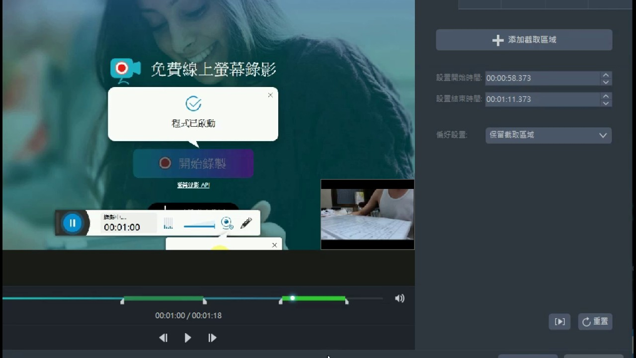Apowersoft 免費線上螢幕錄影影片剪輯 - YouTube