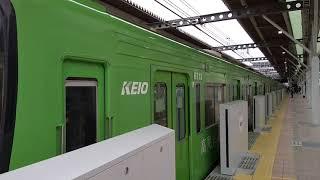 京王8000系高尾山トレイン飛田給駅発車