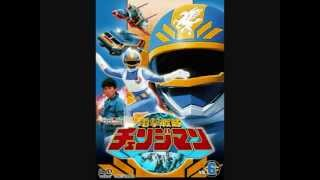 Dengeki Sentai Changeman (Instrumental)