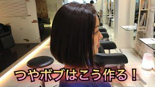 1年ぶりのヘアカット!ばっさりボブでフレンチ美女に変身(^O^)