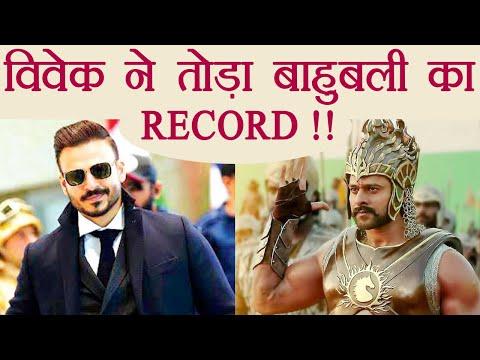 Vivek Oberoi BREAKS Baahubali 2 World Record; Here's How | FilmiBeat