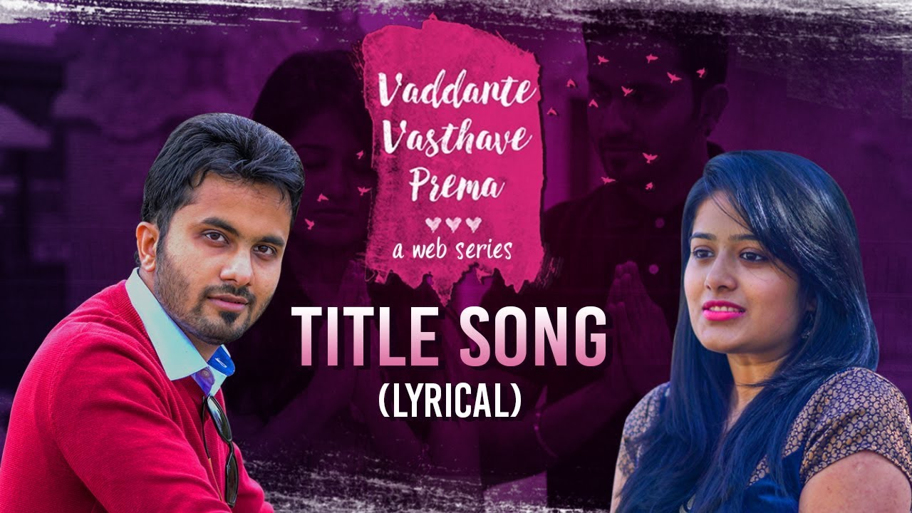 Vaddante Vasthave Prema Title Song  | Wirally Originals
