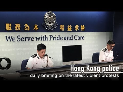 Live: Hong Kong police daily briefing on the latest violent protests香港警方召开例行发布会
