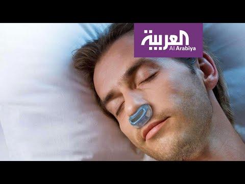ما حلول انقطاع التنفس أثناء النوم  - نشر قبل 46 دقيقة