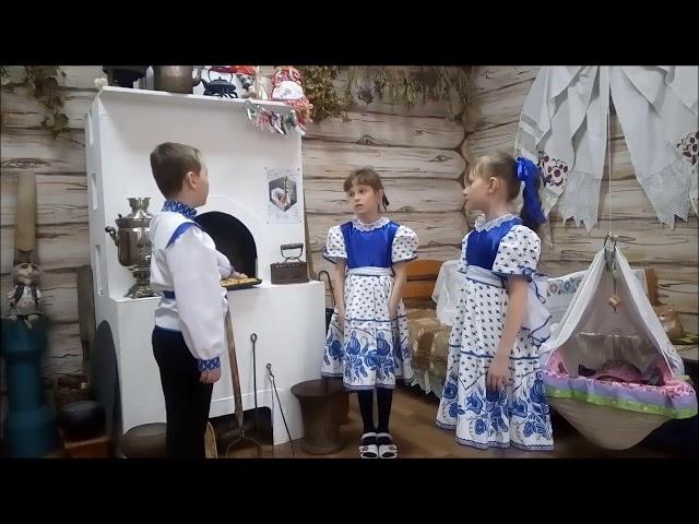 Изображение предпросмотра прочтения – «Иван да Марья» читают произведение «Русские народные загадки» (Русский фольклор )