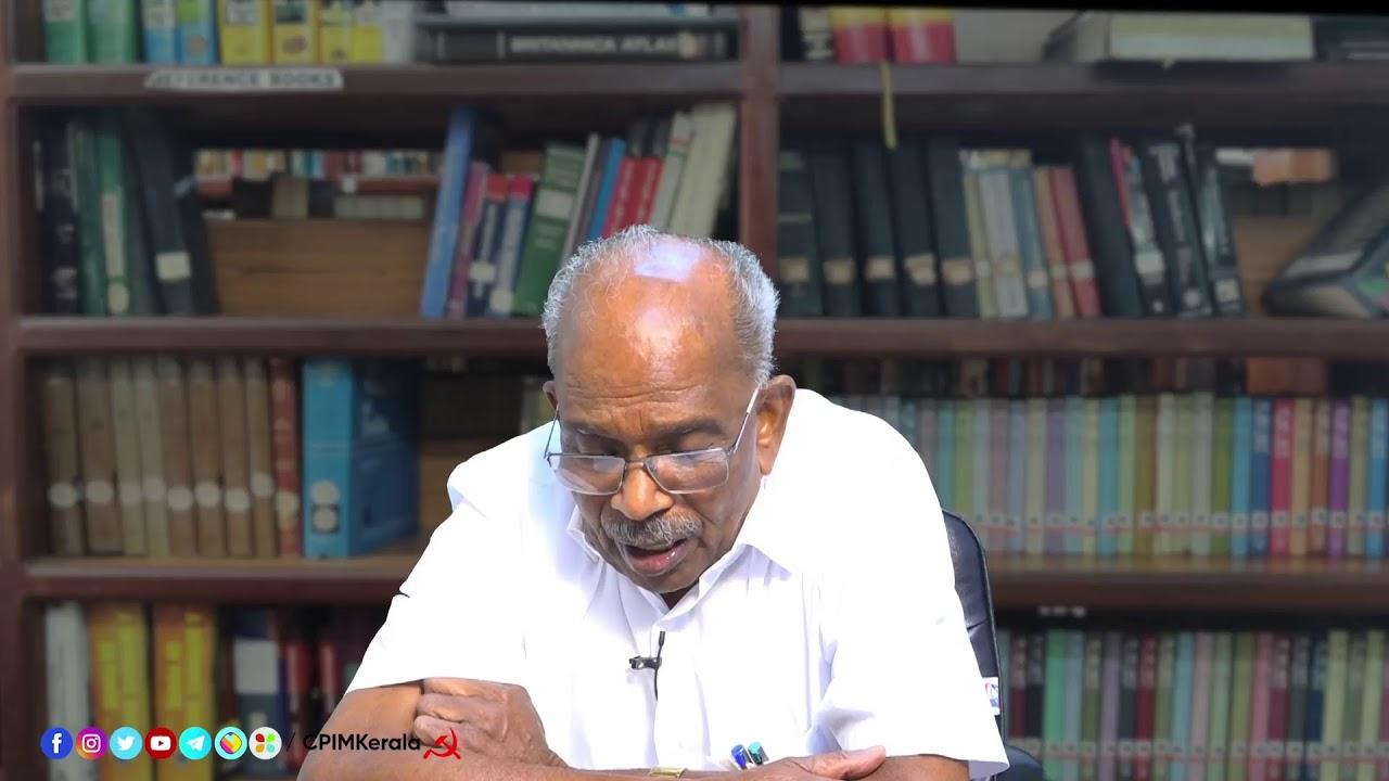 വൈദ്യുതി മേഖലയും സർക്കാർ കൈവരിച്ച നേട്ടങ്ങളും | M M Mani | CPIM Kerala