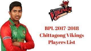 Chittagong Vikings Final Team Squad & Full Players List  BPL 2017-2018  Season 5  