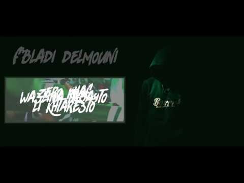 fbladi delmouni mp3