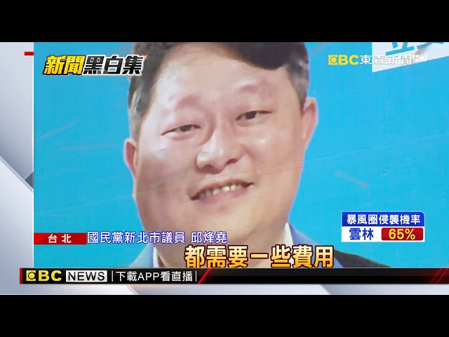 與韓國瑜競選看板少 傳參選人怕合照擾選情?
