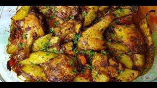 Курица с картошкой запечённая в духовке, цыганка готовит. Курица с овощами. Gipsy cuisine.