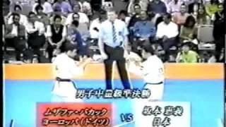 極真 第1回カラテワールドカップ PART 7 KYOKUSHIN WORLD CUP 1997 MIDO...