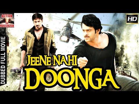 Jeene Nahi Doonga L 2019 L South Indian Movie Dubbed Hindi HD Full Movie