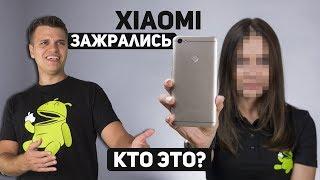 Xiaomi, АСТАНАВИТЕСЬ! Непонятные Новинки Xiaomi...