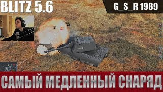WoT Blitz - Три боя на Е100. Танк с широкой костью - World of Tanks Blitz (WoTB)