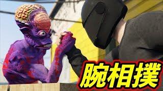 [GTA5] バケモンが腕相撲で勝負を仕掛けてきた![登山編]