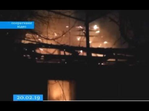 ТРК ВіККА: За добу на Черкащині трапилося дві фатальні пожежі