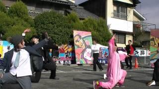 2011年12月18日に岐阜県瑞浪市で開催されたバサラカーニバルの演舞です...