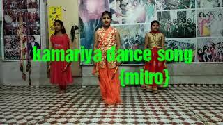 Kamariya dance mitro choreography by Anil kashyap surendra nagar aligarh mo 9012145390