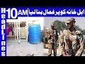 Hostage Situation in Rawalpindi - Headlines 10 AM - 30 December 2017 - Dunya News