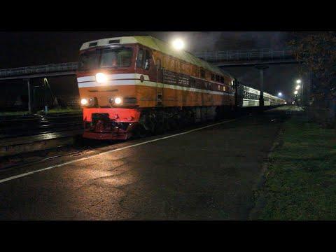 Дно, Великие Луки, поезда в обход Главного хода Окт ж/д