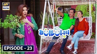 Bulbulay Season 2 | Episode 23 | 13th Oct 2019 | ARY Digital Drama