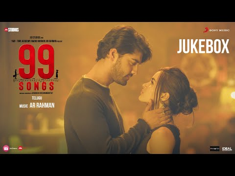 99 Songs - Jukebox (Telugu) | AR Rahman | Ehan Bhat | Edilsy | Lisa Ray | Manisha Koirala