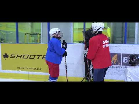 Видео: Тренировки по хоккею для детей