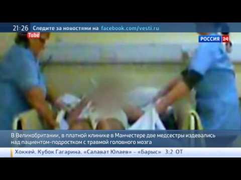 Россия 24 Онлайн смотреть бесплатно прямой эфир