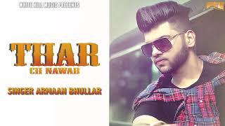 Thar Ch Nawab  (Lyrical Audio) Armaan Bhullar   Punjabi Lyrical Audio 2017   White Hill Music Resimi