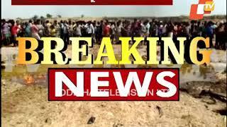 IAF Plane Crashes On Odisha-Jharkhand Border