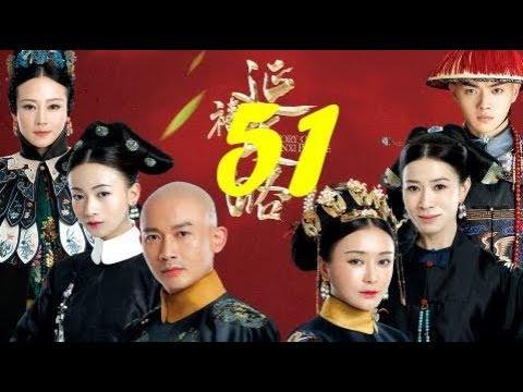 الحلقة 51 من مسلسل ( قصة قصر يانشي | Story of Yanxi Palace ) مترجمة