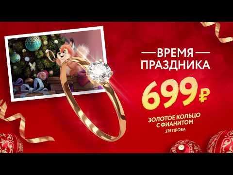 Видео Магазин каталог золотое яблоко в новосибирске