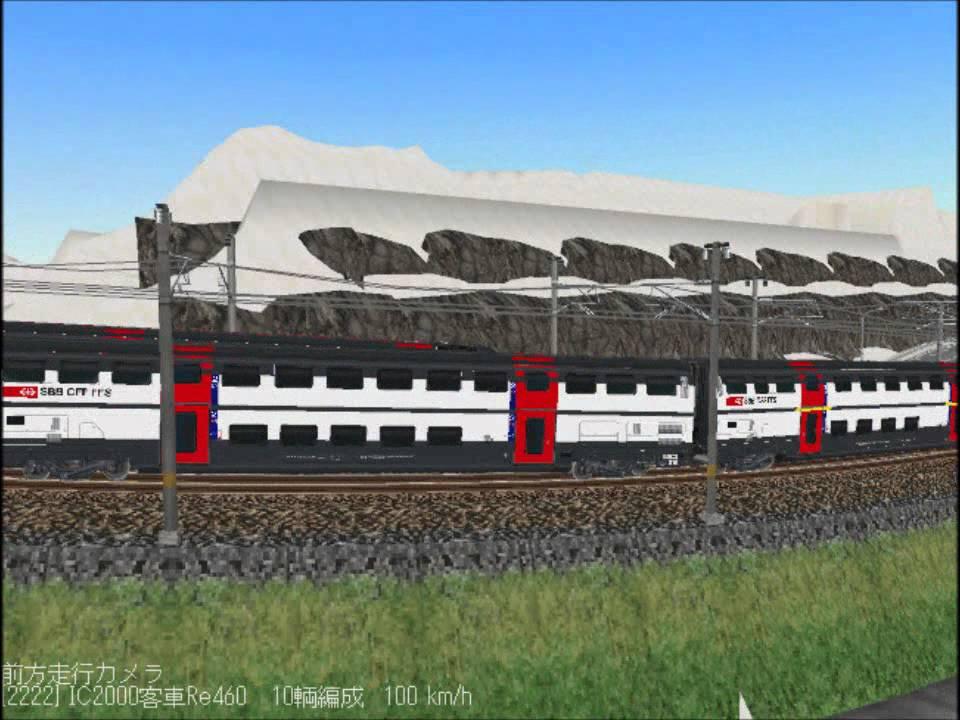 新VRM3☆スイス国鉄IC2000二階建...