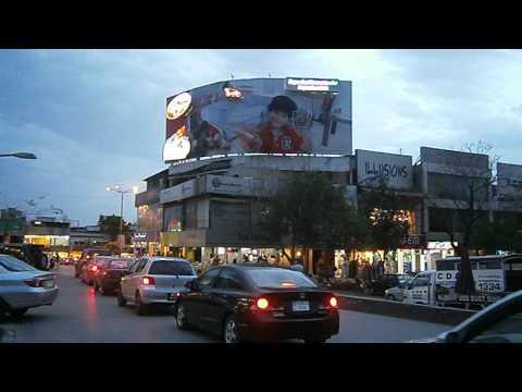 27th March 2012 Life Buoy 60X20 Jinnah Super Market Islamabad