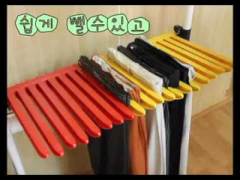 Diy Pants Hanger Rack Youtube