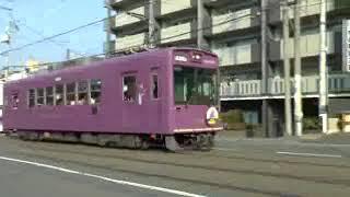 京福電車39 つりかけの音