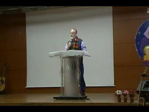 Wolgwang English Ministry(WEM Sermon by Don Murray 2016년12월11일)